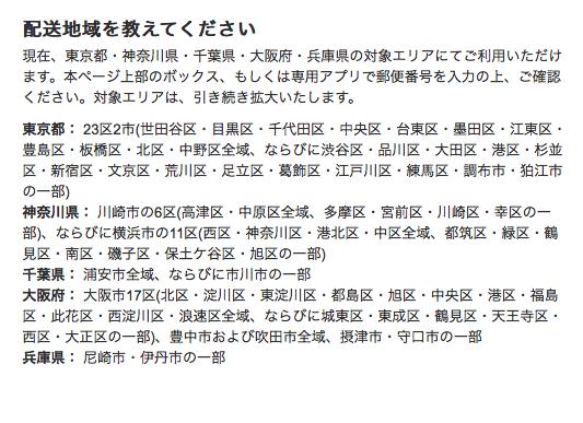 f:id:tsukachan330:20161115230424p:plain