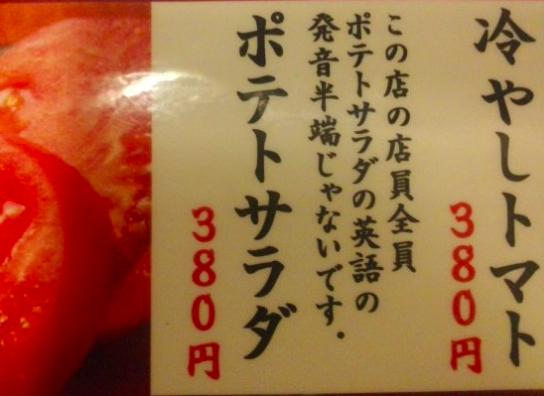 f:id:tsukachan330:20170131162837p:plain