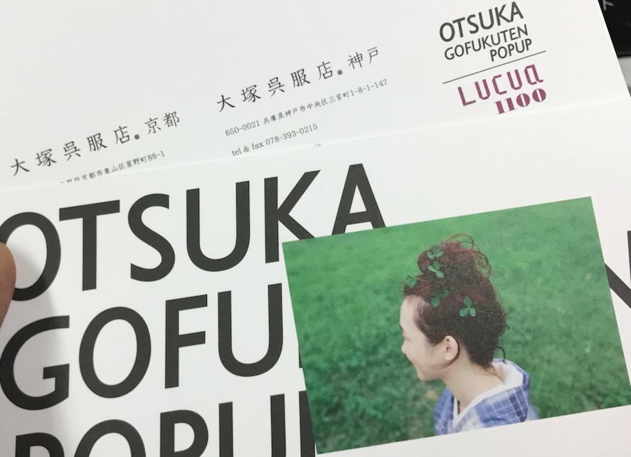 f:id:tsukachan330:20170208233849p:plain