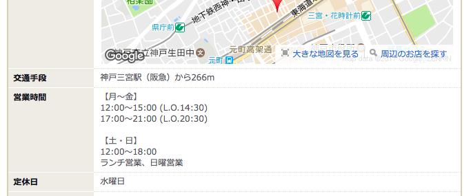 f:id:tsukachan330:20170213214710p:plain