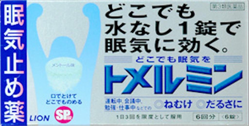 f:id:tsukachan330:20170222234645j:image