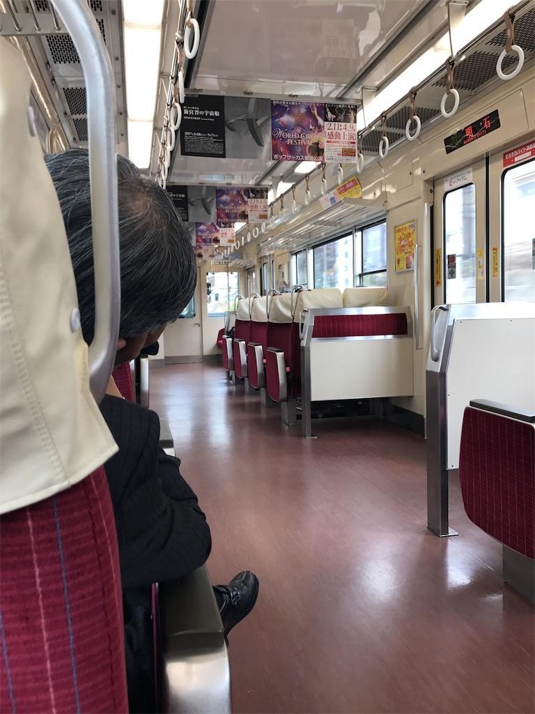 f:id:tsukachan330:20170223153205j:image
