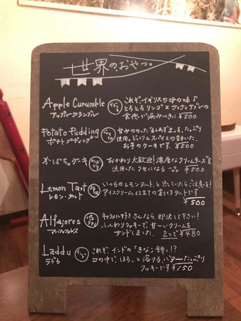 f:id:tsukachan330:20170227100614j:plain