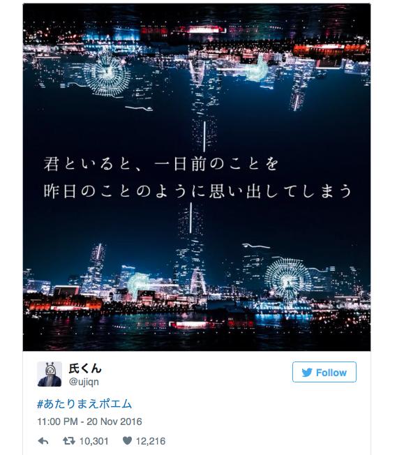 f:id:tsukachan330:20170309230134p:plain