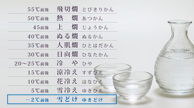 f:id:tsukachan330:20170329232815p:plain