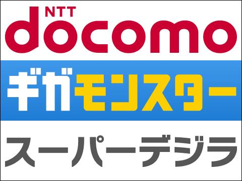 f:id:tsukachan330:20170330230240p:plain