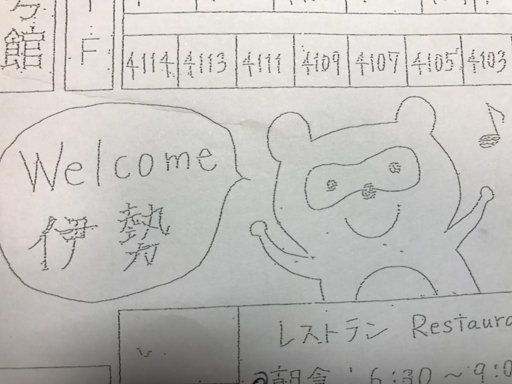 f:id:tsukachan330:20170331181950j:plain