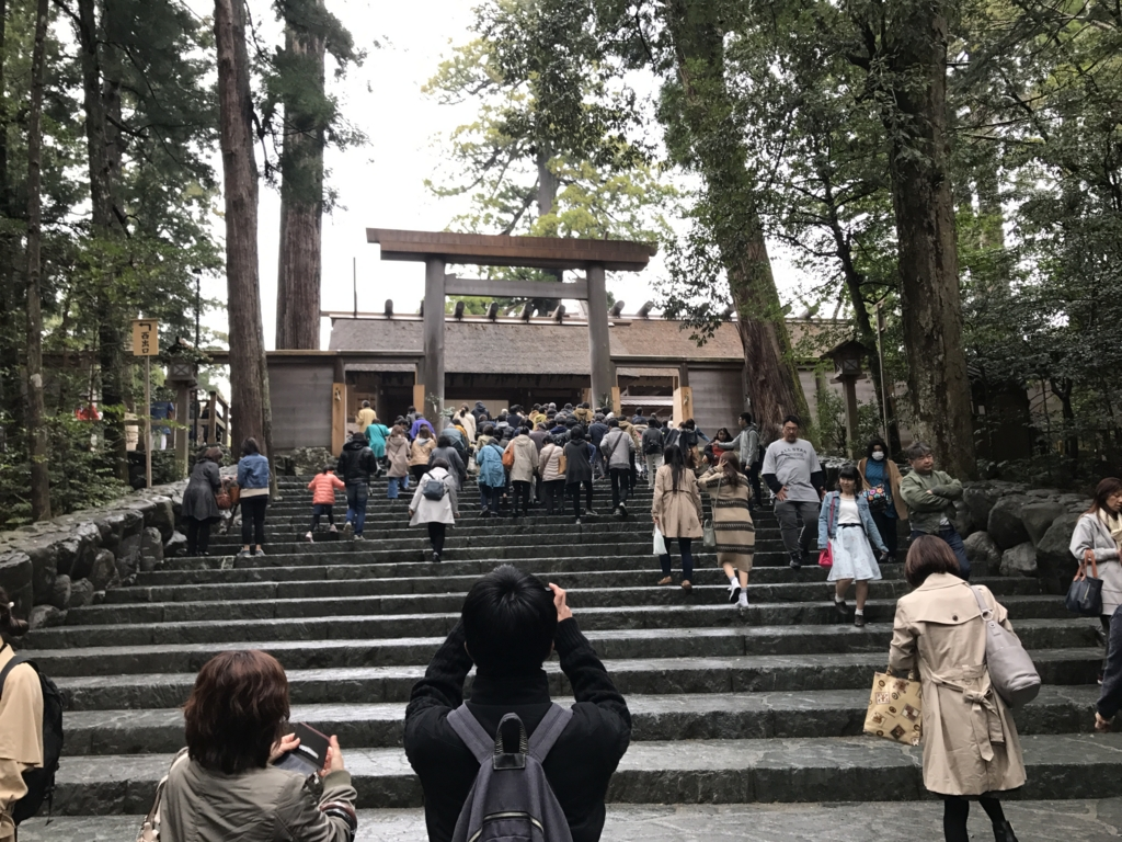 f:id:tsukachan330:20170402233123j:plain