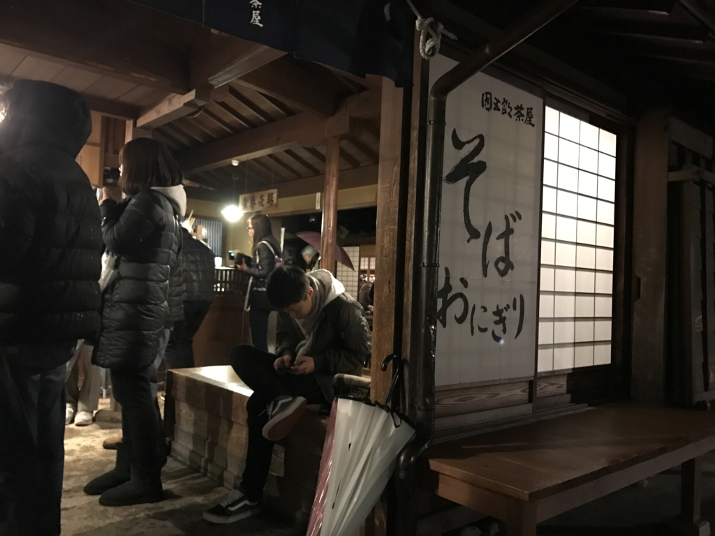 f:id:tsukachan330:20170403212918j:plain