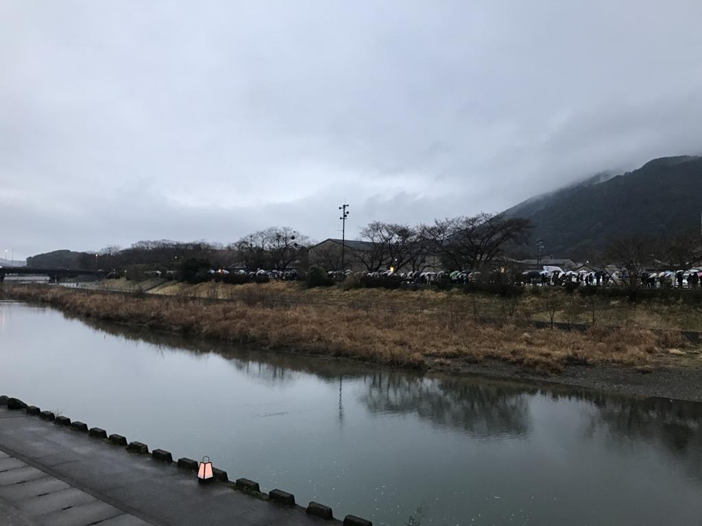 f:id:tsukachan330:20170403213535j:plain