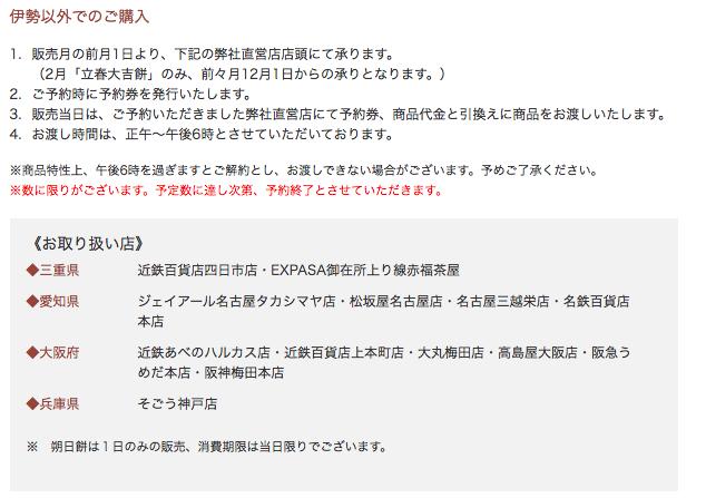 f:id:tsukachan330:20170403232636p:plain
