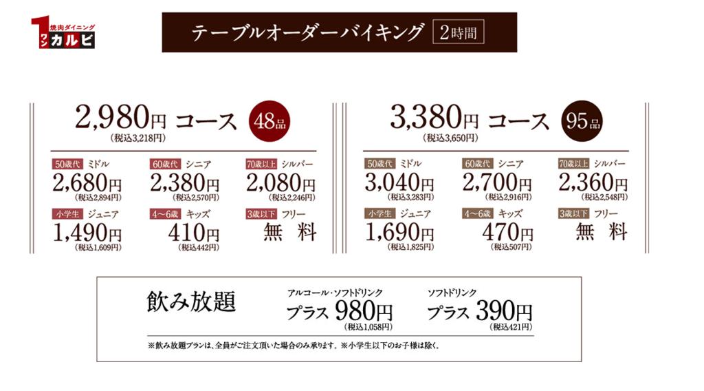 f:id:tsukachan330:20170414070214p:plain