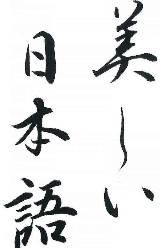 f:id:tsukachan330:20170426230912p:plain