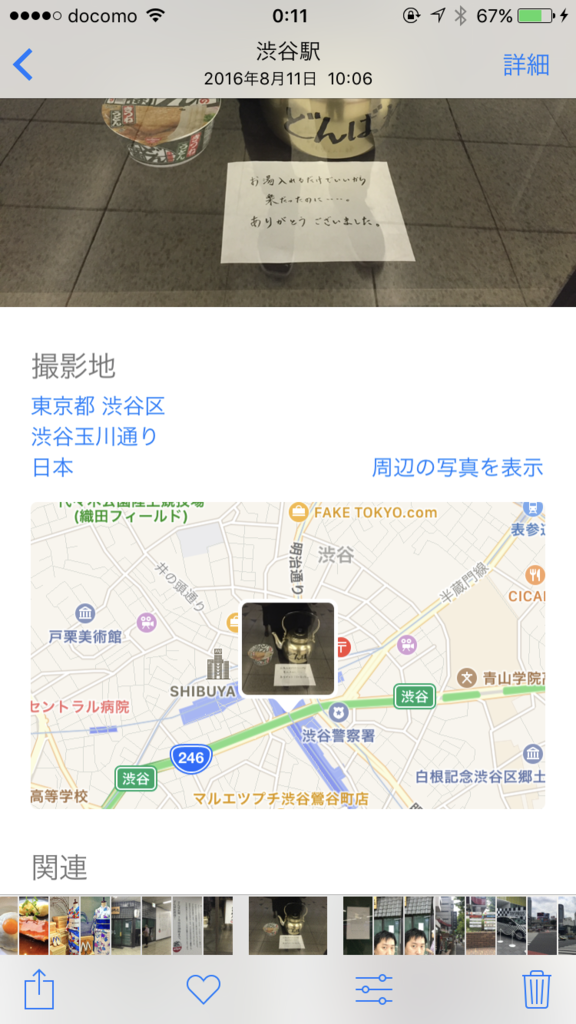 f:id:tsukachan330:20170502001446p:plain