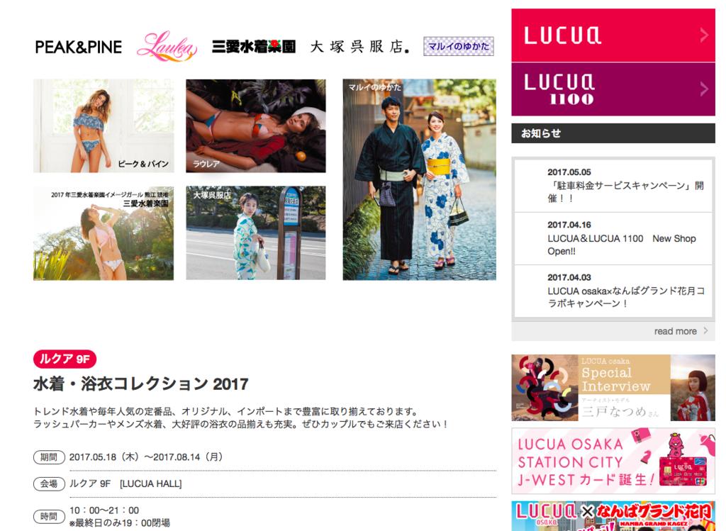 f:id:tsukachan330:20170511232416p:plain