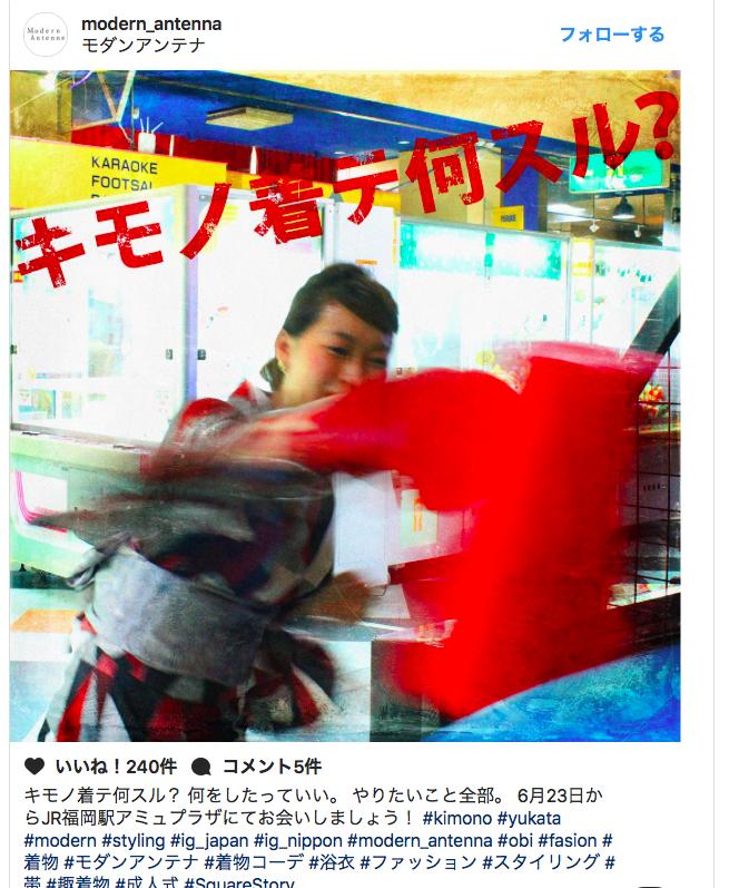 f:id:tsukachan330:20170601001113p:plain