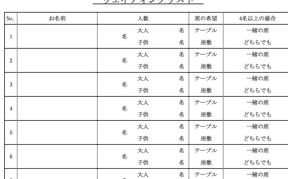 f:id:tsukachan330:20180218003232p:plain