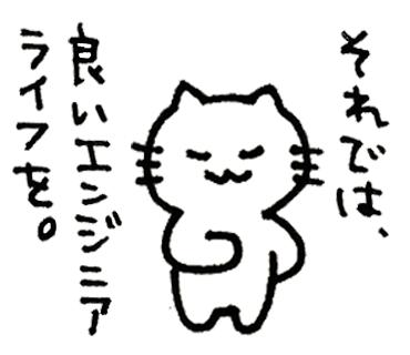 f:id:tsukahara-lifebook:20200212151443p:plain