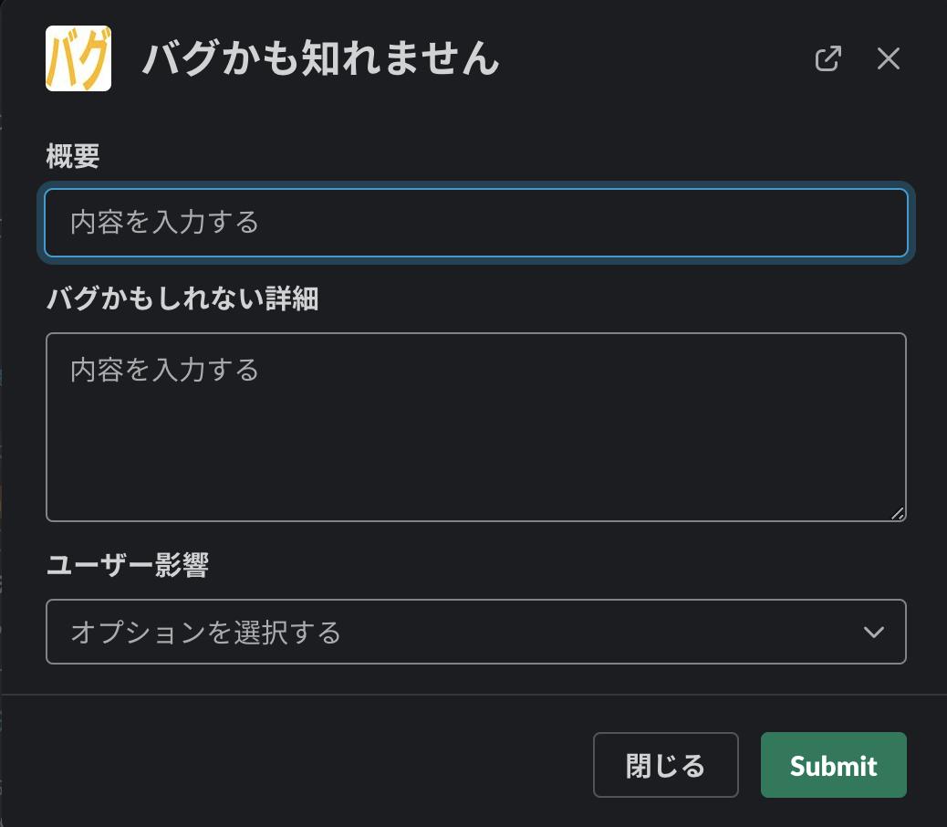 f:id:tsukahara1991:20210711233414p:plain