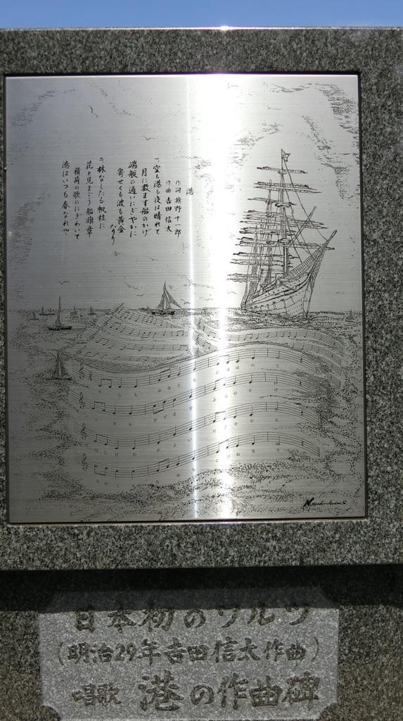 f:id:tsukahara28bokuden:20180501232121j:plain