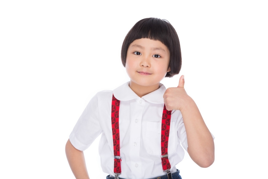 f:id:tsukahara28bokuden:20180519234556j:plain