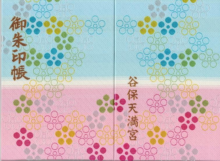 f:id:tsukahara28bokuden:20180616225654j:plain
