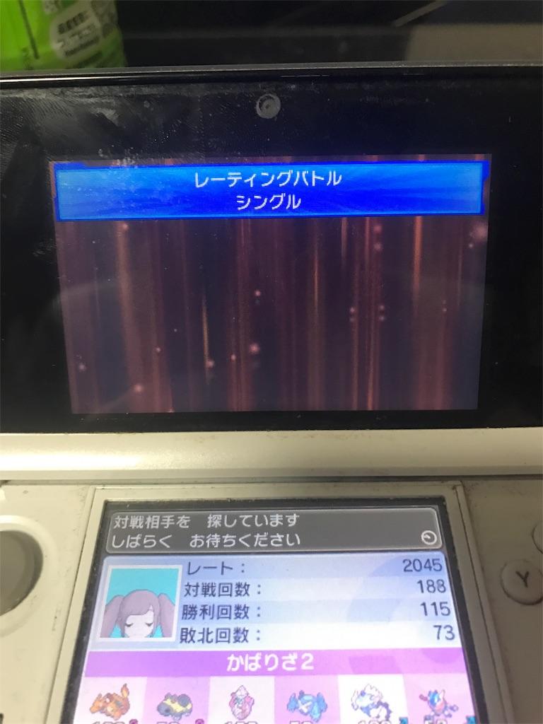 f:id:tsukahaya17:20170321015750j:image
