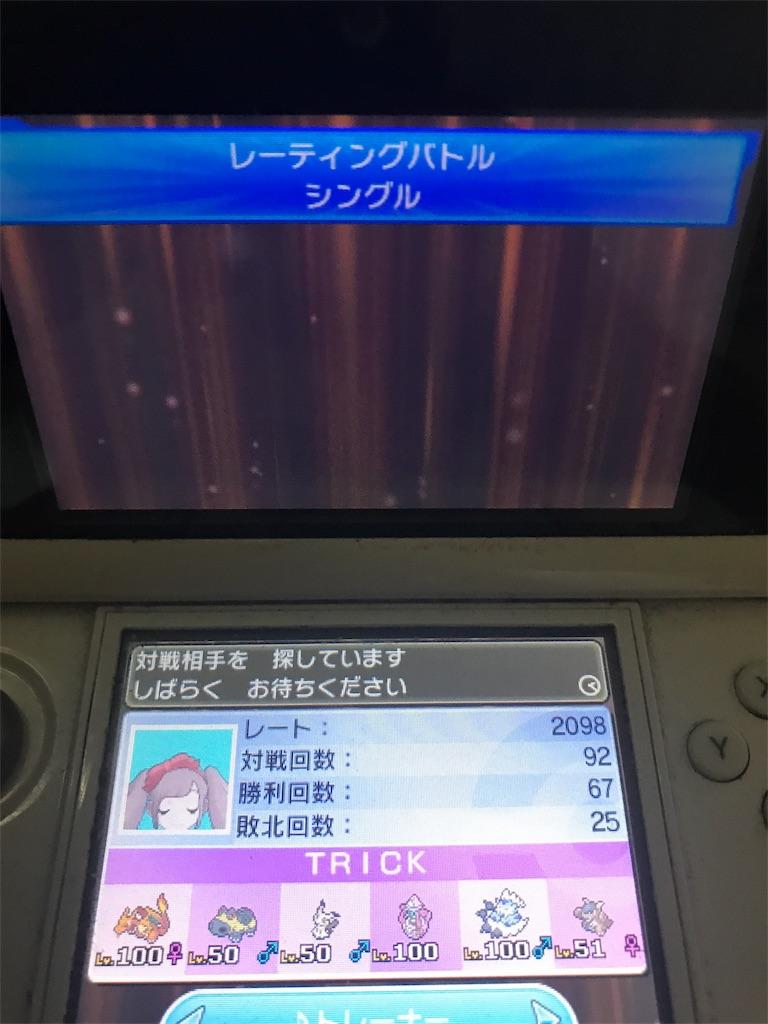 f:id:tsukahaya17:20170718123946j:image