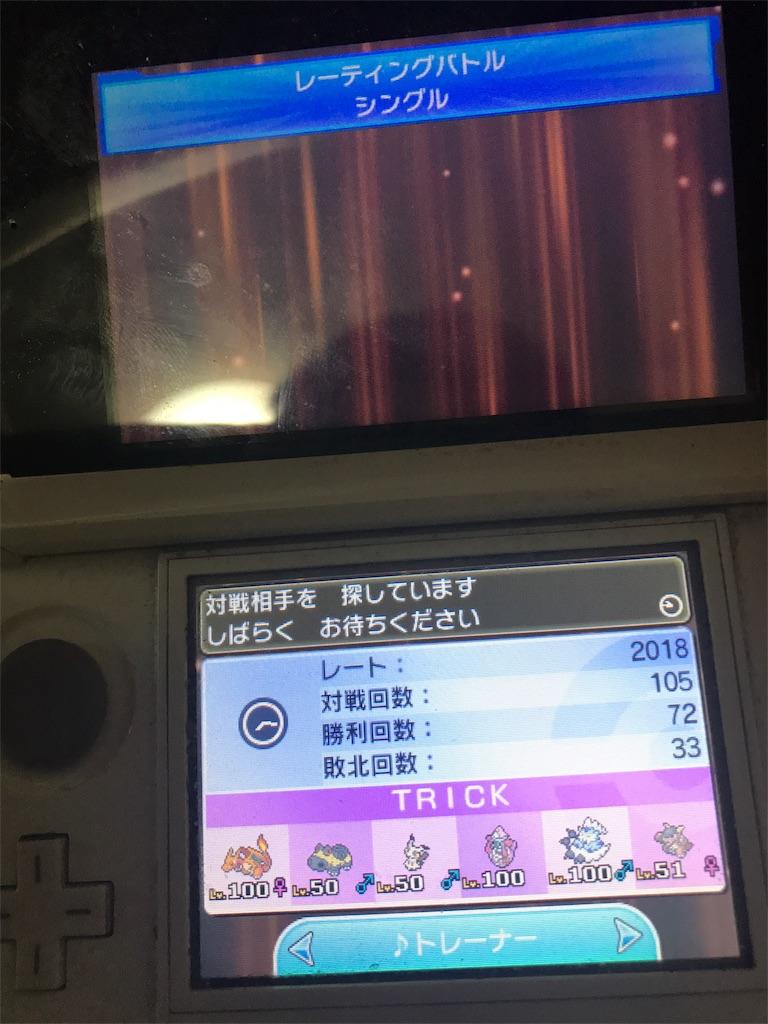 f:id:tsukahaya17:20170718174110j:image