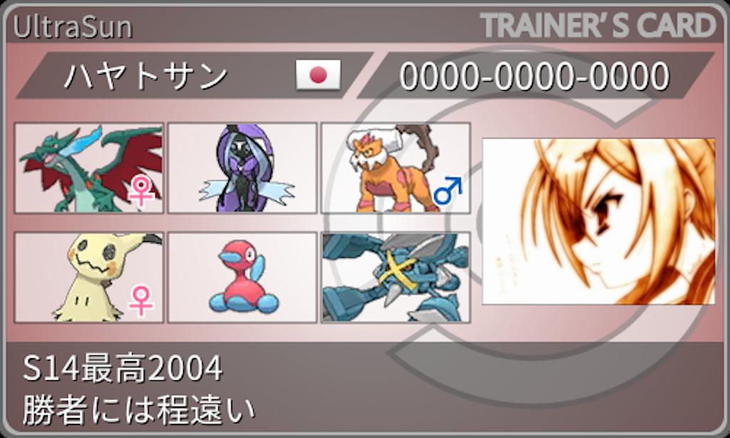 f:id:tsukahaya17:20190402025839p:image
