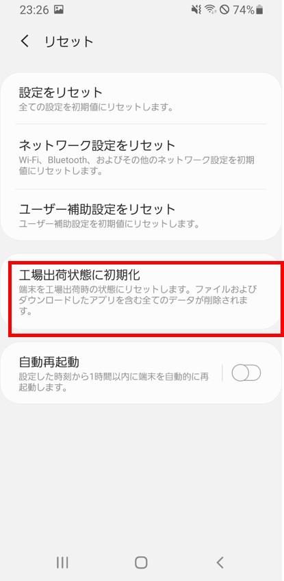 f:id:tsukapon_xbcc:20210524012207j:plain