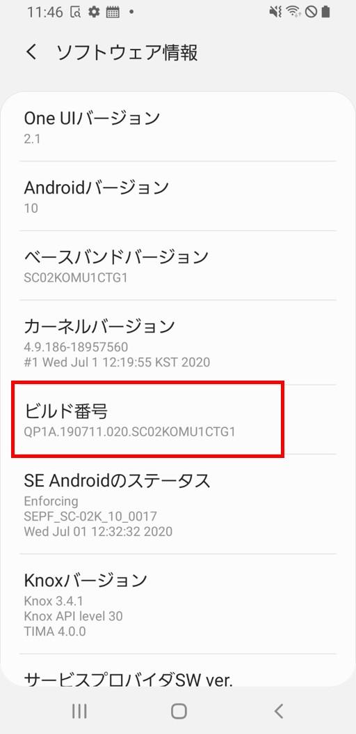 f:id:tsukapon_xbcc:20210524012447j:plain