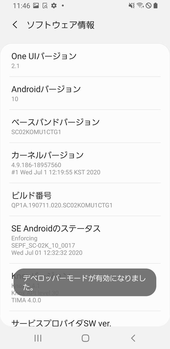 f:id:tsukapon_xbcc:20210524013222j:plain