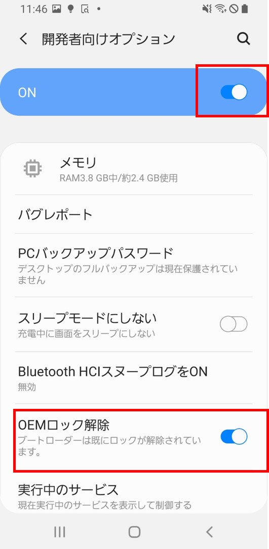 f:id:tsukapon_xbcc:20210524013628j:plain