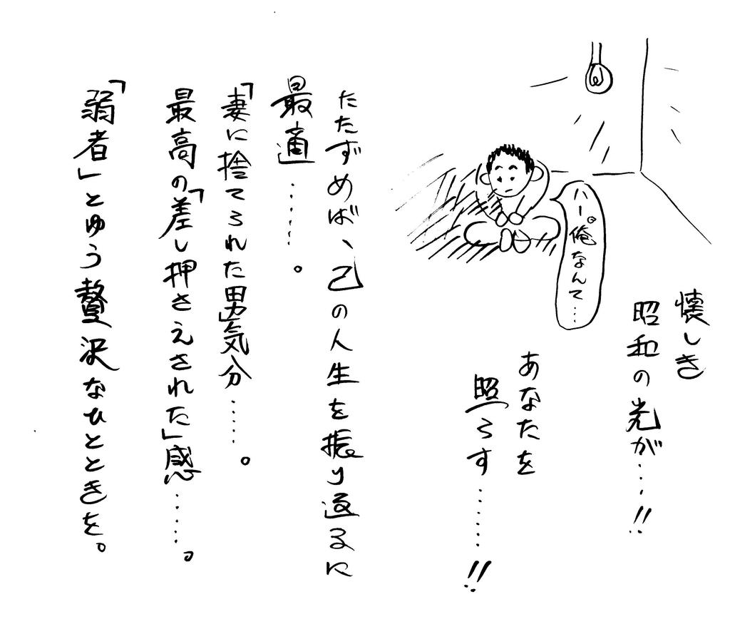 f:id:tsukarukatamade:20181009014022j:plain