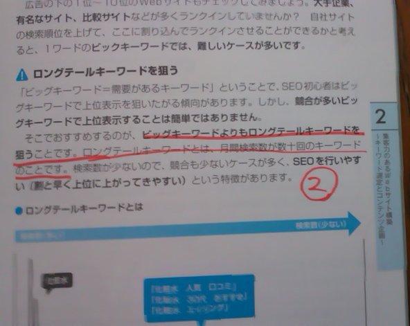 f:id:tsukarukatamade:20181010175651j:plain