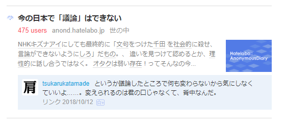 f:id:tsukarukatamade:20181013213303p:plain