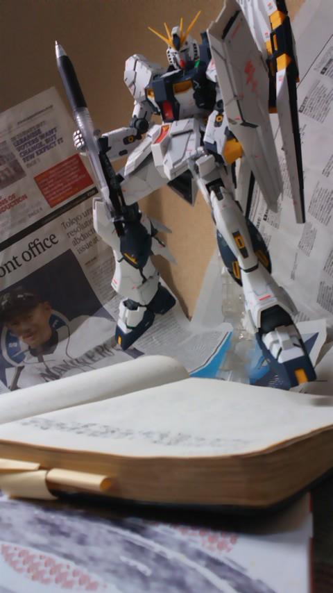 f:id:tsukarukatamade:20181016032019j:plain