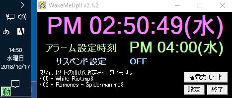 f:id:tsukarukatamade:20181018033139p:plain