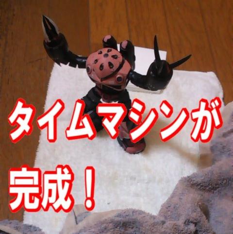 f:id:tsukarukatamade:20181022034409j:plain