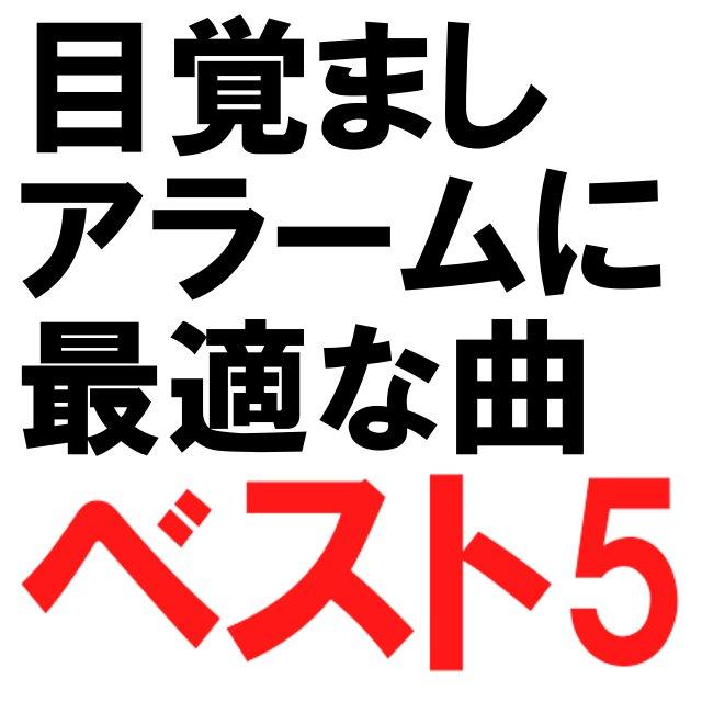 f:id:tsukarukatamade:20181022110828j:plain