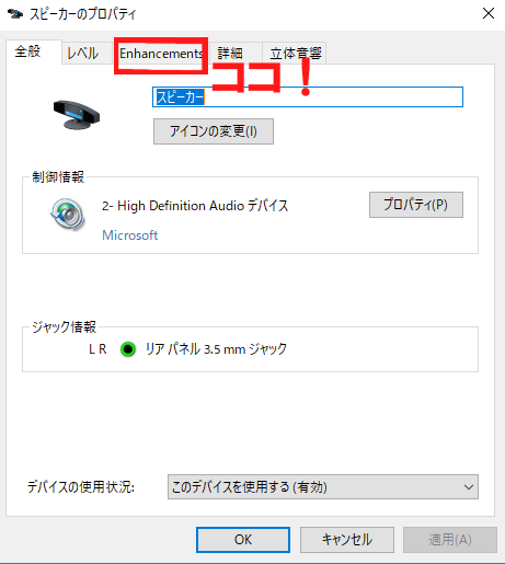 f:id:tsukarukatamade:20181022111401p:plain