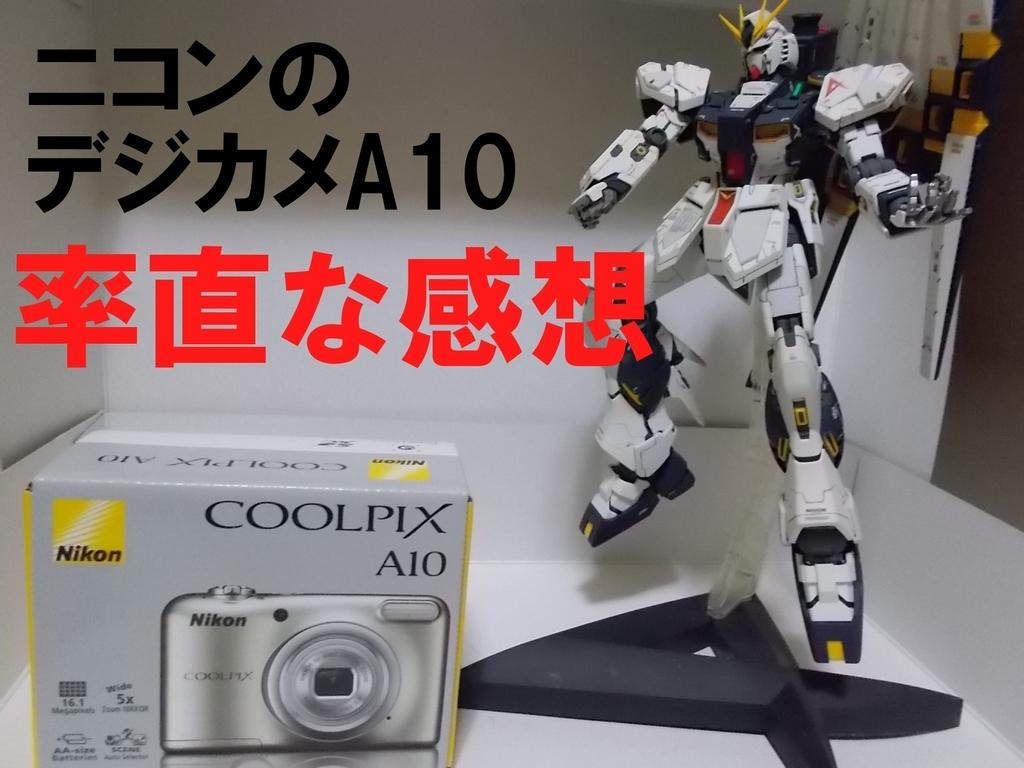 f:id:tsukarukatamade:20181023021219j:plain