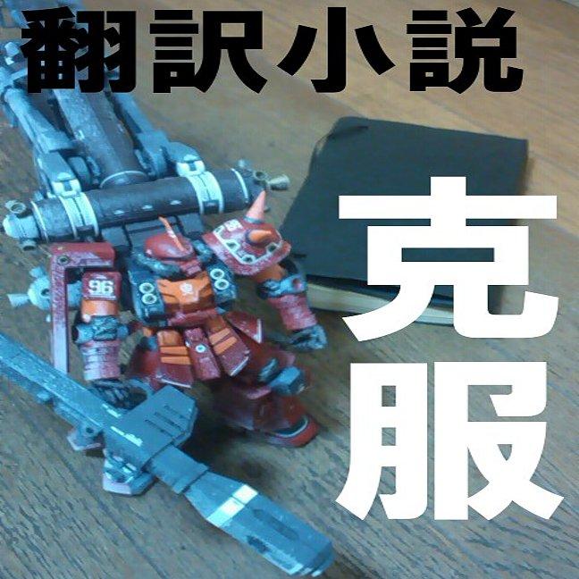 f:id:tsukarukatamade:20181024103629j:plain