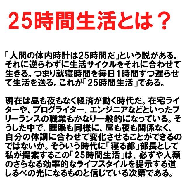 f:id:tsukarukatamade:20181025045401j:plain