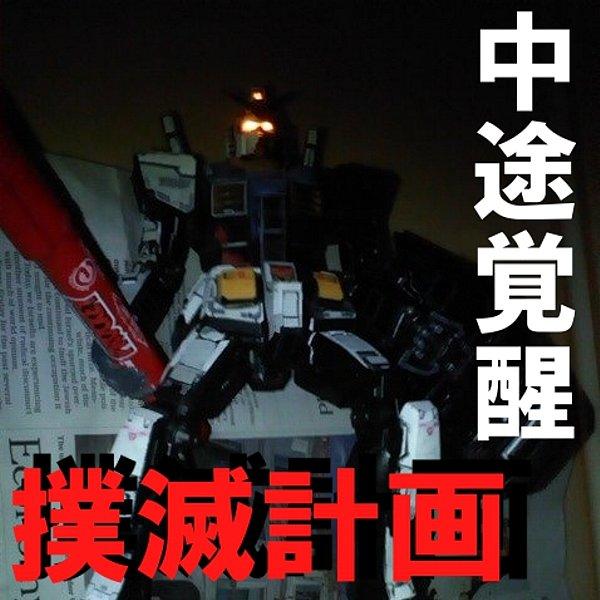 f:id:tsukarukatamade:20181025092908j:plain