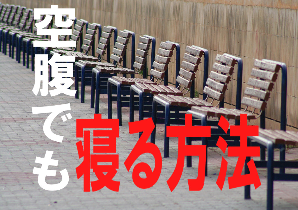 f:id:tsukarukatamade:20181025105225j:plain