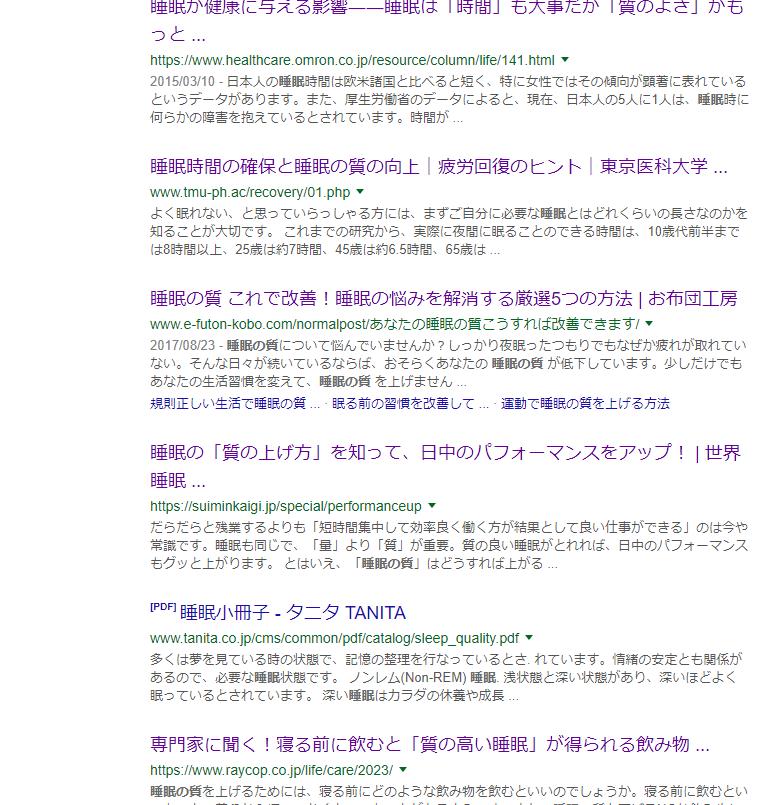 f:id:tsukarukatamade:20181027102533p:plain