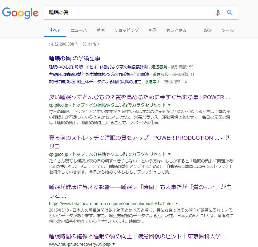 f:id:tsukarukatamade:20181027102537p:plain