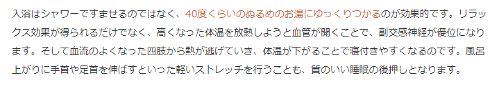 f:id:tsukarukatamade:20181027103104p:plain